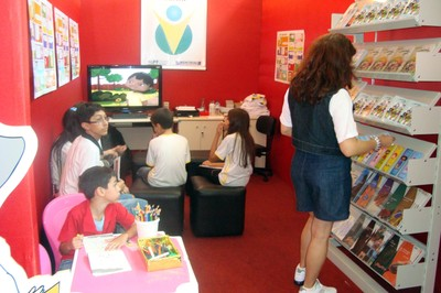 2º Salão do Livro Infantil e Juvenil de Goiânia 3